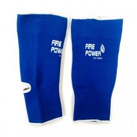 Суппорт голеностопа Firepower FPAG1 синий