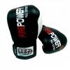 Перчатки боксерские Firepower FPBG2 черные - фото 4