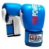Перчатки боксерские Firepower FPBG2 синие - фото 1