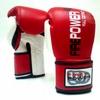 Перчатки боксерские Firepower FPBG2 красные - фото 1
