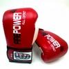 Перчатки боксерские Firepower FPBG2 красные - фото 2