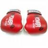 Перчатки боксерские Firepower FPBG2 красные - фото 4