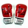 Перчатки боксерские Firepower FPBGA3 красные - фото 2