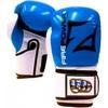 Перчатки боксерские Firepower FPBGA3 синие - фото 1