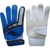 Перчатки вратарские Umbro FB-838 сине-белые - фото 1