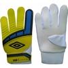 Перчатки вратарские Umbro FB-838 желто-белые - фото 1