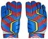 Перчатки вратарские Umbro FB-840 сине-бордовые - фото 1