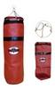 Чехол для боксерского мешка цилиндрический Matsa (120х35 см) - фото 1