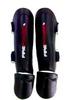 Защита ног (голень+стопа) Firepower FPSGA3 Black - фото 1