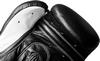 Перчатки боксерские Hammer Premium Fight - фото 2