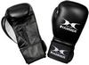 Перчатки боксерские Hammer Premium Fitness - фото 1