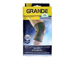 Фото 2 к товару Суппорт колена с открытой коленной чашечкой (1шт.) Grande GS-650