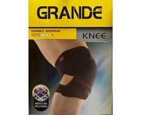 Фото 2 к товару Суппорт колена открывающийся (1шт) Grande GS-930