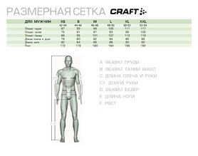 Фото 2 к товару Термофутболка мужская с длинным рукавом Craft Active Crewneck Long Sleeve M black