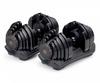 Гантели наборные Bowflex BD220k (5-40кг) - фото 1