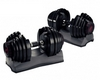 Гантели наборные Bowflex BD221k (2,25-23,8 кг) - фото 2