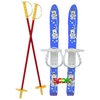 Лыжи детские Marmat Baby Ski 70 см синие - фото 1