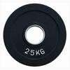 Диск обрезиненный олимпийский 2,5 кг Alex - 51 мм - фото 1