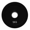 Диск обрезиненный олимпийский 5 кг Alex - 51 мм - фото 1