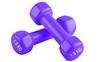 Гантели виниловые Pro Supra 2 шт по 1,5 кг фиолетовые - фото 1