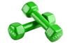 Гантели виниловые Pro Supra 2 шт по 1.5 кг зеленые - фото 1