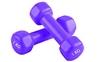 Гантели виниловые Pro Supra 2 шт по 1 кг фиолетовые - фото 1