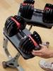 Гантели наборные Bowflex BD221k (2,25-23,8 кг) - фото 3