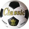 Mяч футбольный кожаный Сlassic 5 - фото 1