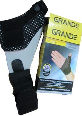 Суппорт кисти Grande GS-1620