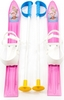 Лыжи с палками детские Marmat 60 см малиновый - фото 1