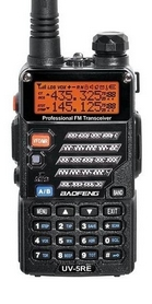 Рация носимая Baofeng UV-5RE