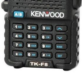 Фото 5 к товару Рация носимая Kenwood TK-F8 dual band