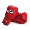 Перчатки боксерские Green Hill Gym красные - фото 1