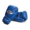Перчатки боксерские Green Hill Gym синие - фото 1