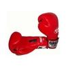 Перчатки боксерские Green Hill Prince красные - фото 1