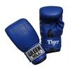 Перчатки снарядные Green Hill Tiger синие - фото 1