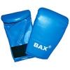 Перчатки снарядные PVC Green Hill Bax синие - фото 1