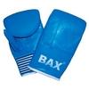 Перчатки снарядные кожаные Green Hill Bax синие - фото 1