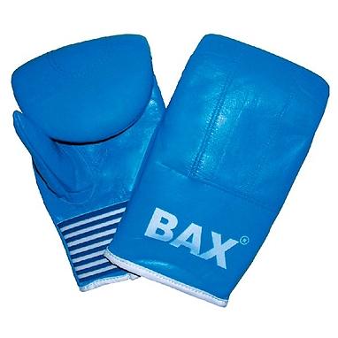 Перчатки снарядные кожаные Green Hill Bax синие