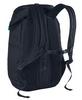 Рюкзак городской Nike Net Skills Rucksack 2.0 черно-зеленый - фото 2