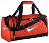 Сумка спортивная Nike Brasilia 6 Duffel X-Small - фото 1