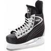 Коньки хоккейные детские Nordway BOSTON JR Hockey ice skates черный-серые - фото 1