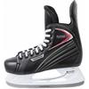 Коньки хоккейные Nordway MONTREAL Hockey ice skates черно-белые - фото 1