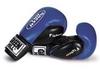 Перчатки боксерские Green Hill Fighter синие - фото 1