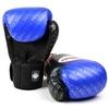 Перчатки боксерские Twins FBGLL-TW1-BU синие - фото 1