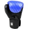 Перчатки боксерские Twins FBGLL-TW1-BU синие - фото 3
