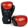 Перчатки боксерские Twins FBGLL-TW1-RD красные - фото 1