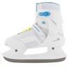 Коньки ледовые женские Nordway LEA Women's fitness ice skates бело-голубые - фото 1