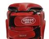 Шлем боксерский Green Hill Best HGB-4016 красный - фото 3