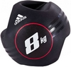 Медбол 8 кг Adidas черный - фото 1